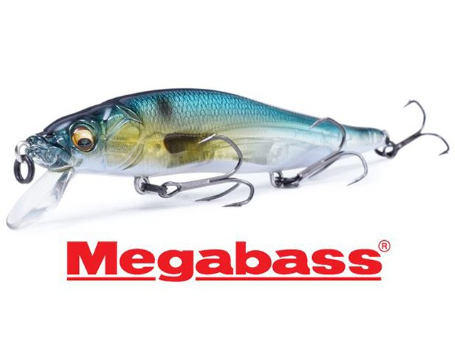 Megabass Vision Oneten Silent Jerkbait Giveaway