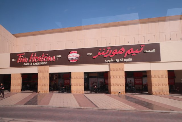 14. Timmy's, the worldwide location for gathering car and truck enthusiasts.JPG