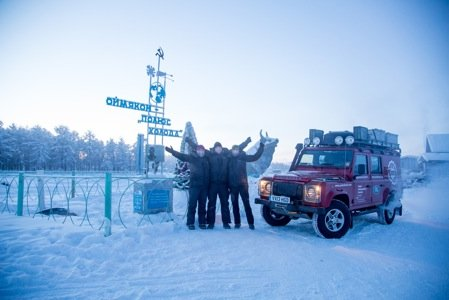 """Expedition Reaches """"Pole of Cold"""""""