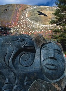 432-1 rock sculpture george fischer photography copy.jpg